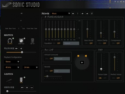 Audio_002
